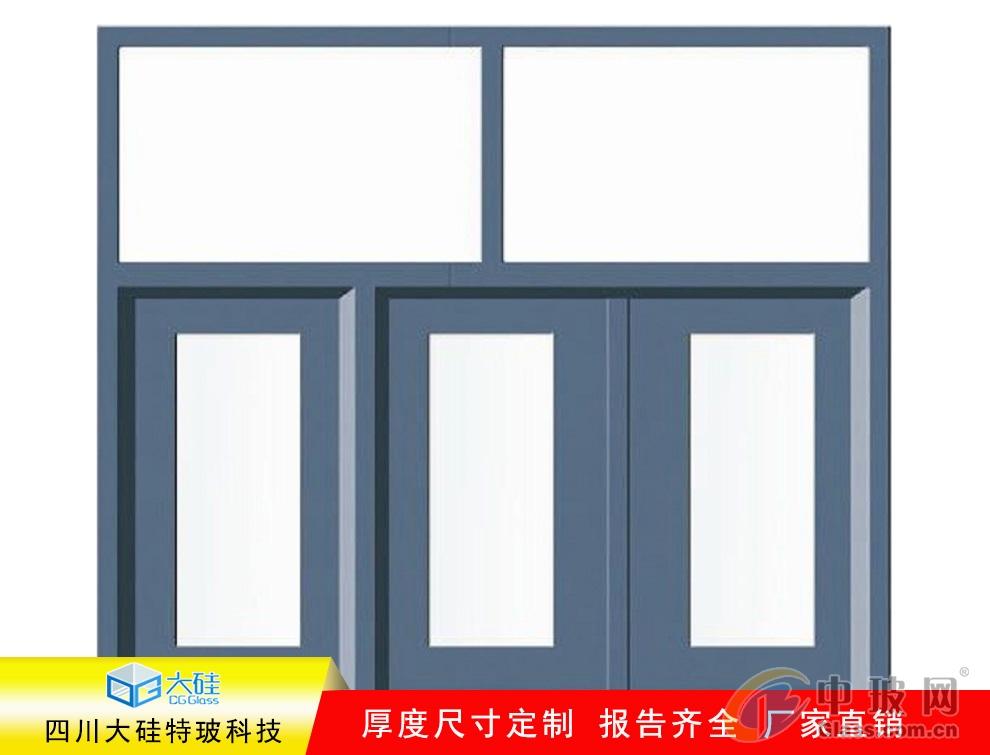 钢质丙级防火窗生产厂家