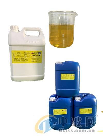 钢化油墨(水性)稀释剂