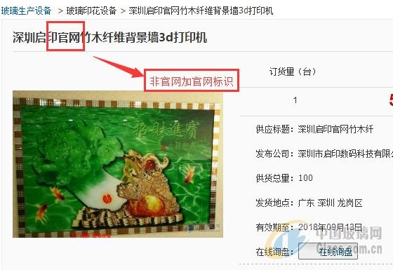 (zhaoxi.net) (3).jpg