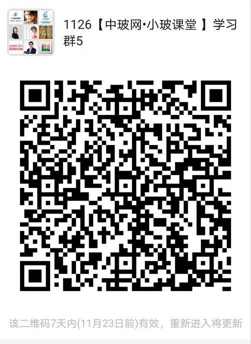 微信截图_20201116150951.jpg