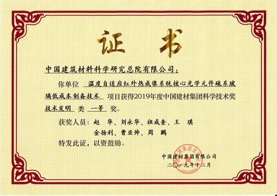B15620EB-04C3-4133-B457-19EA2EC4C627.jpeg