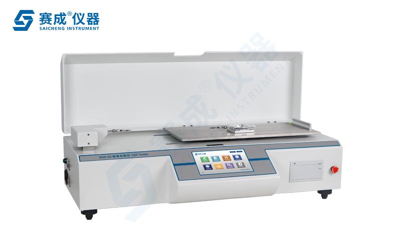 MXD-02摩擦系数测试仪01.jpg