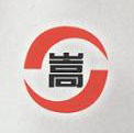 郑州嵩山电热元件有限公司