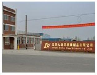 江苏大运发玻璃瓶制品有限公司