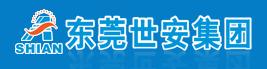 东莞市世安气动液压设备有限公司