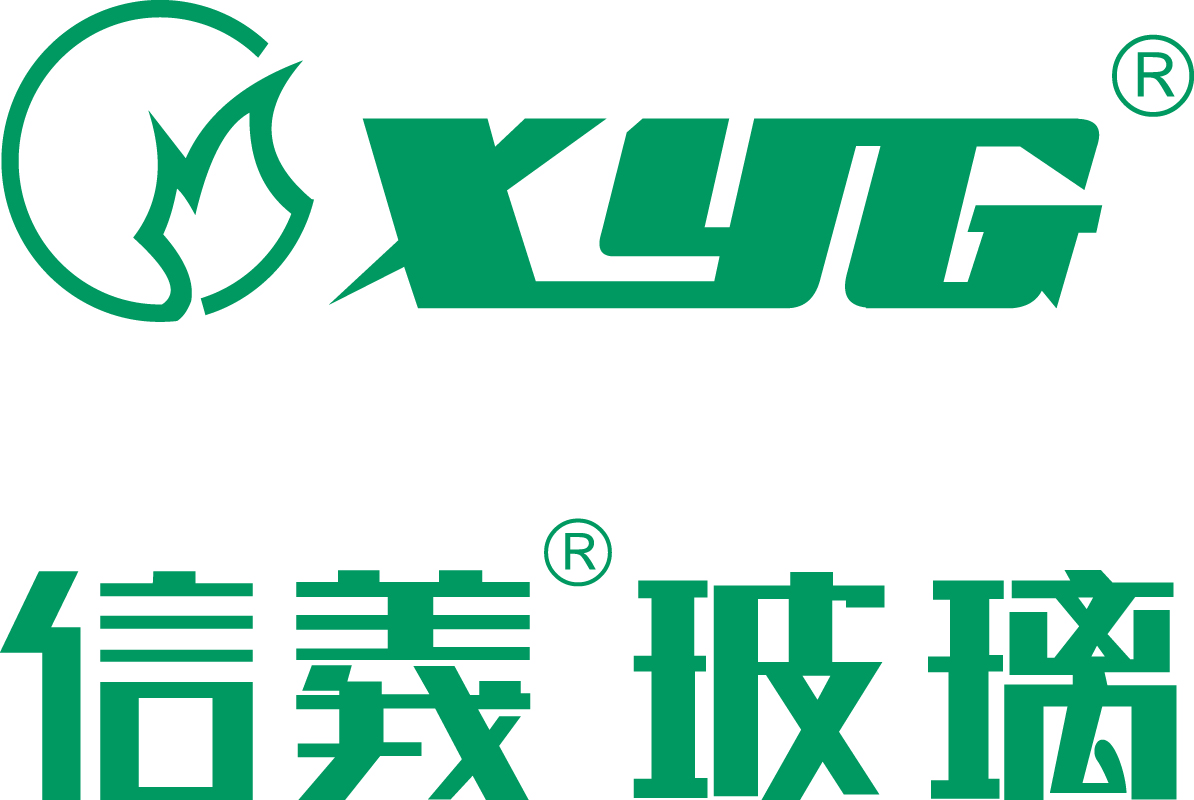 信义玻璃工程(东莞)有限公司