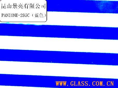 供应无铅高温玻璃蓝色油墨