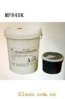 供应MF840K双组分聚硫中空玻璃专项使用密封胶