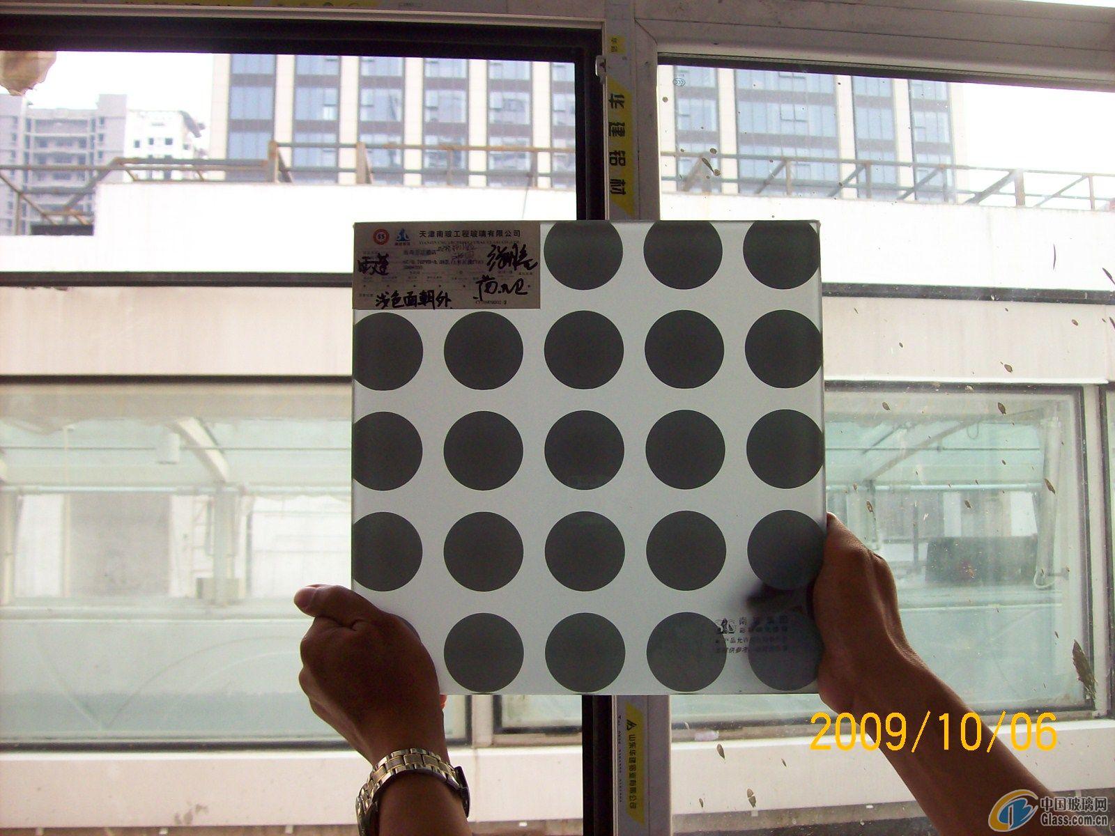 供应彩釉玻璃