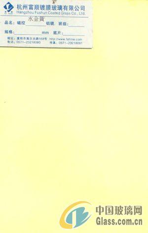 供应水晶黄镀膜玻璃