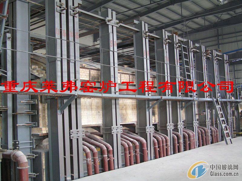 重庆莱弗窑炉供应玻璃窑炉设计和修建