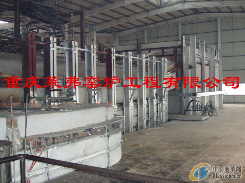重庆莱弗窑炉供应玻璃窑炉设计、建造及相关服务