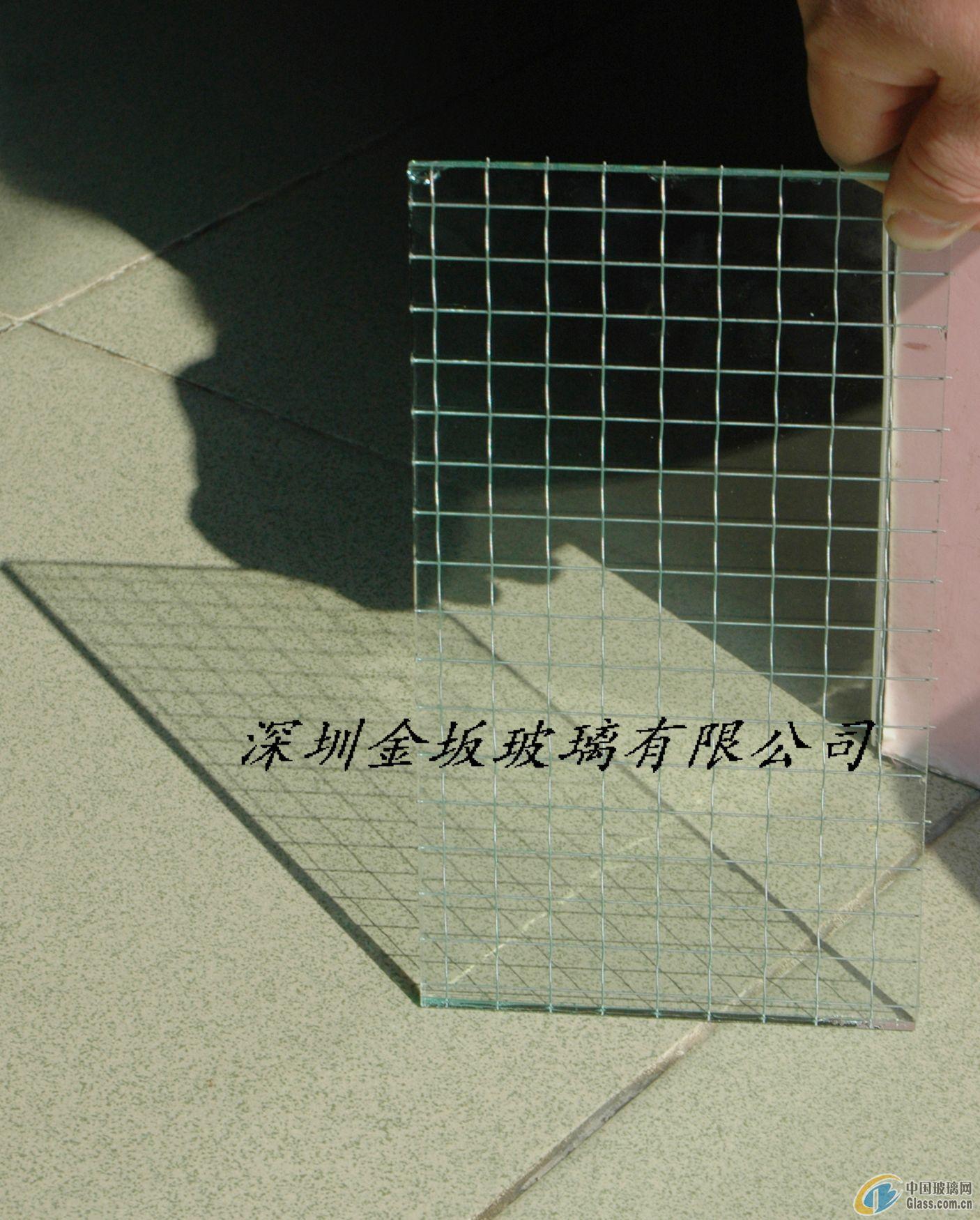 供应透明夹丝玻璃