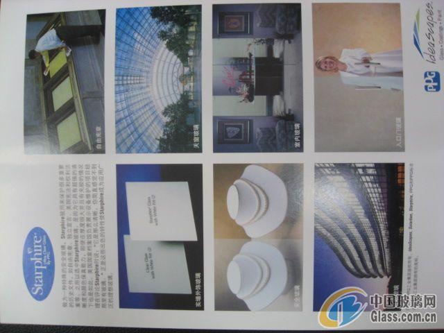 生产超白玻璃厂家