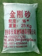 大量供应抛光专项使用金刚砂