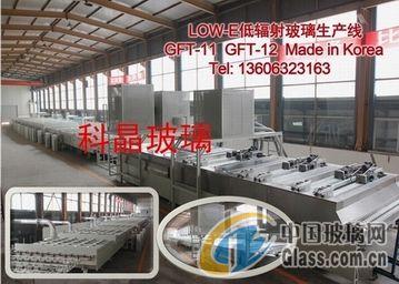 供应LOW-E玻璃生产线