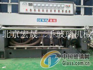 供应二手玻璃机械、玻璃直线圆边机、玻璃设备