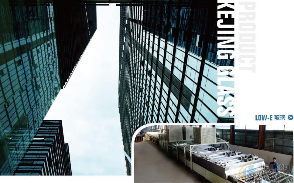 中国玻璃网推荐-low-e玻璃