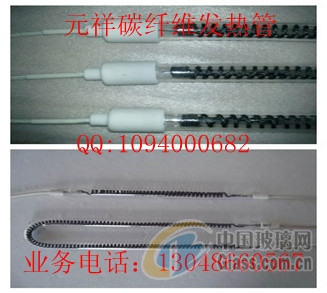 碳纤维石英管