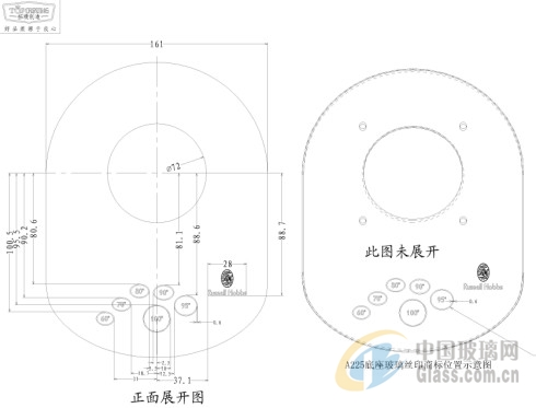 广州采购-家电用热弯玻璃