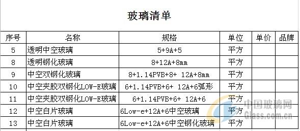 上海采购-中空玻璃