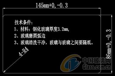 合肥采购-3.2MM家电钢化玻璃