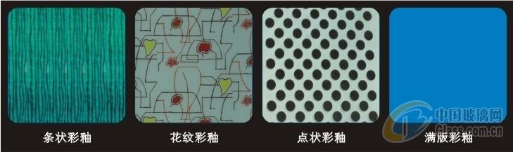 彩釉玻璃-浙江华恒工程玻璃供应