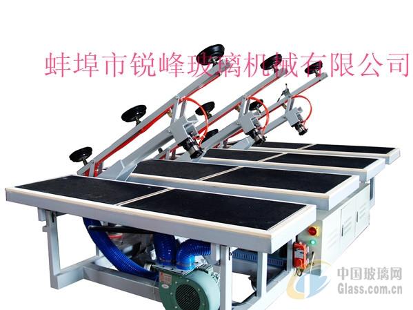 供应玻璃机械,玻璃切割机