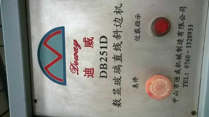二手斜边机迪威250D8