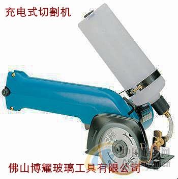 充电式切割机
