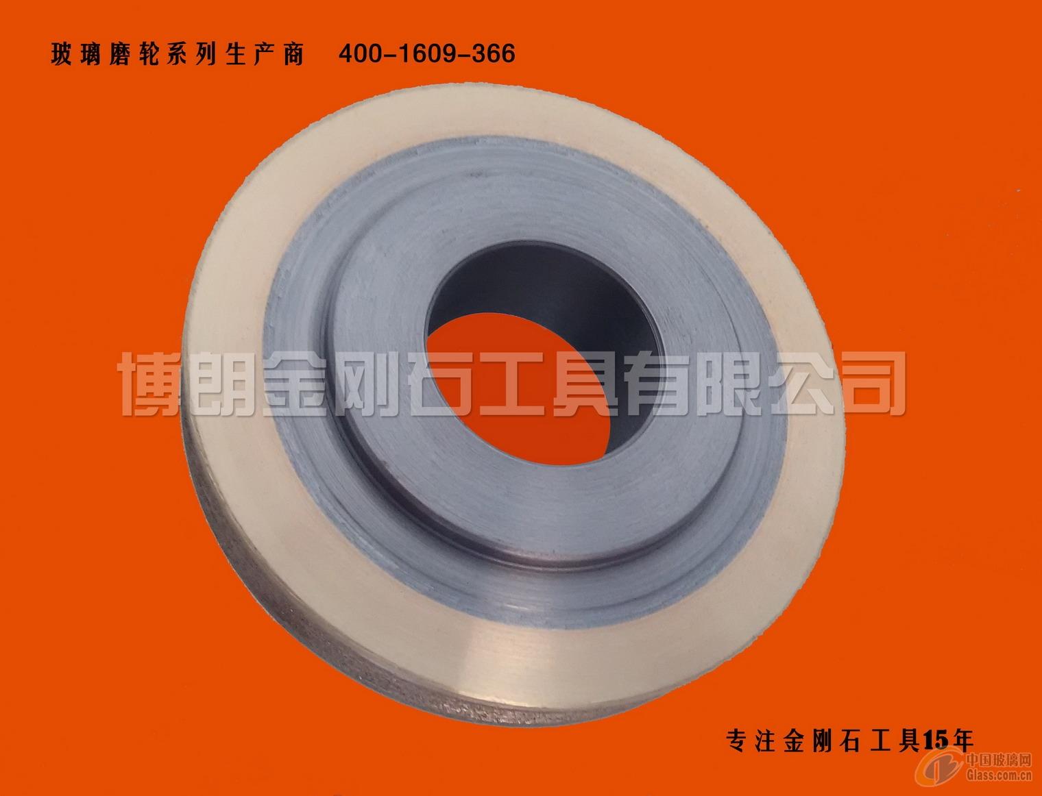 CNC加工中心磨轮