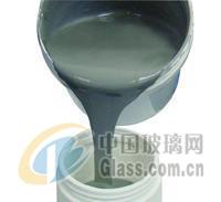 高导电性汽车玻璃导电银浆(80%)