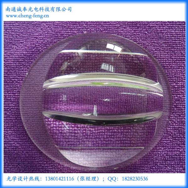 诚奉光电LED光学玻璃透镜设计