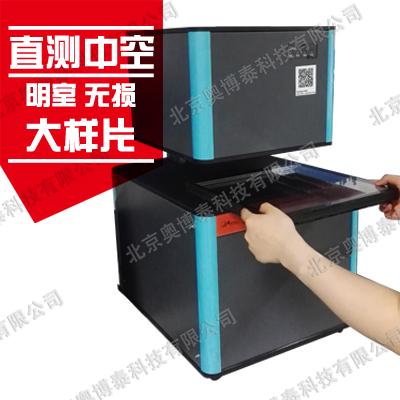 中空玻璃光谱透反射测量GlasSpec1000