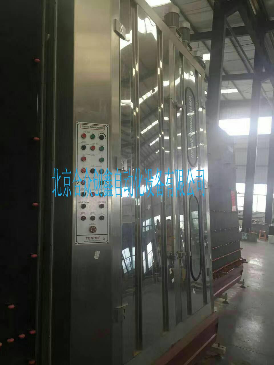 北京特能中空线