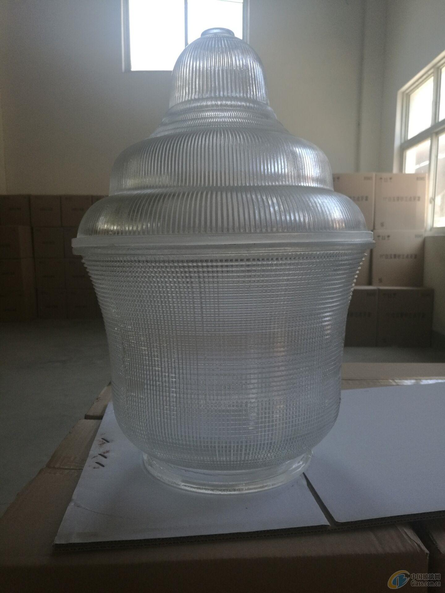 路灯玻璃灯罩
