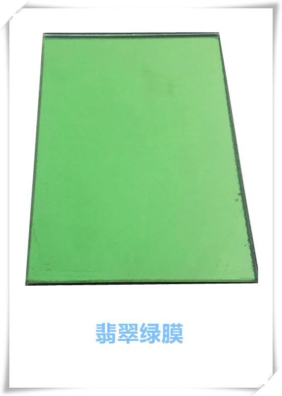 供应翡翠绿镀膜玻璃