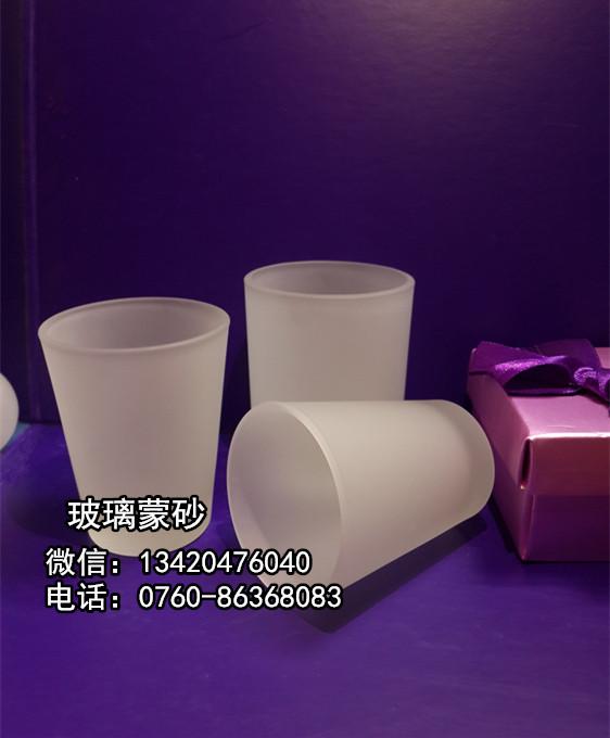 酒瓶杯子灯饰器皿玻璃专用蒙砂粉