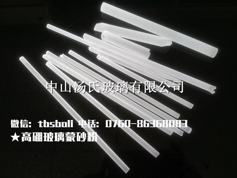 TBS-高硼石英玻璃蒙砂粉(适用于含硼玻璃制品)