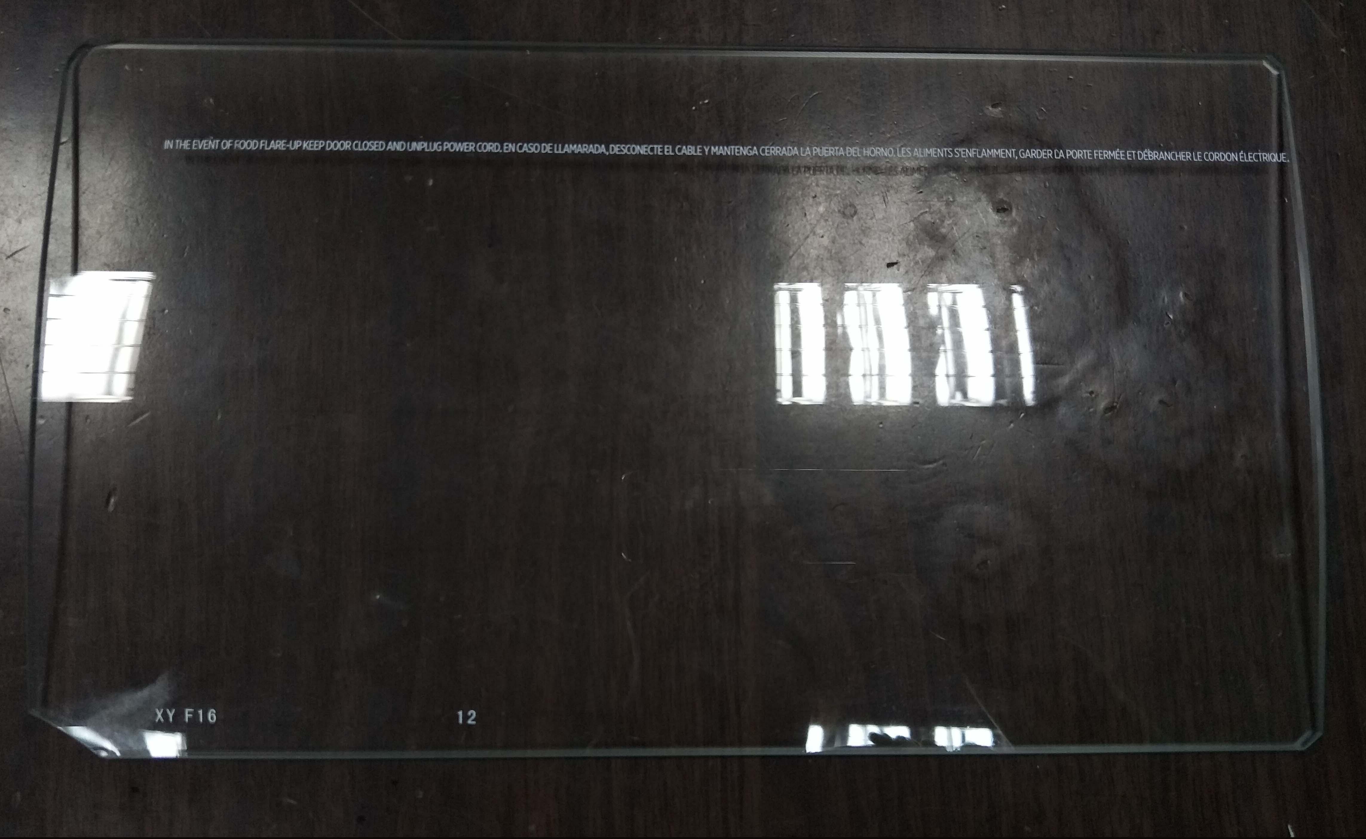 电烤箱钢化玻璃-中国玻璃网推荐