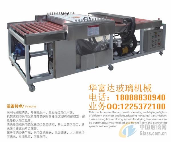 广东1.2米玻璃清洗干燥机