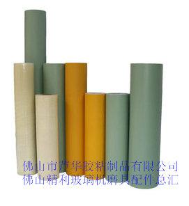 PVC,PE玻璃保护膜较新报价