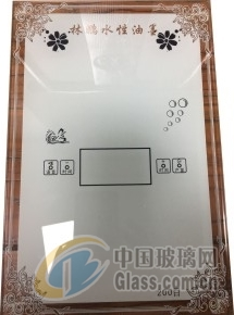 家电平安彩票pa99.com油墨