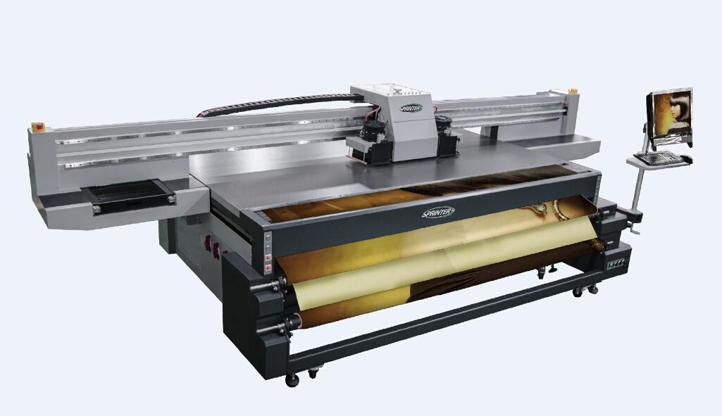 酷美FR2512板卷一体打印机