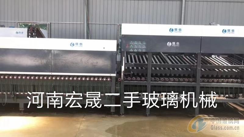 出售恒迪水平钢化炉