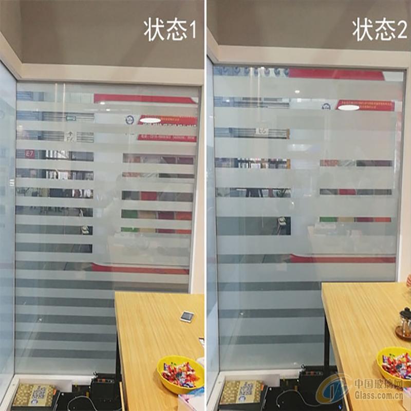 隐形电子百叶玻璃 调光玻璃百叶门窗隔断