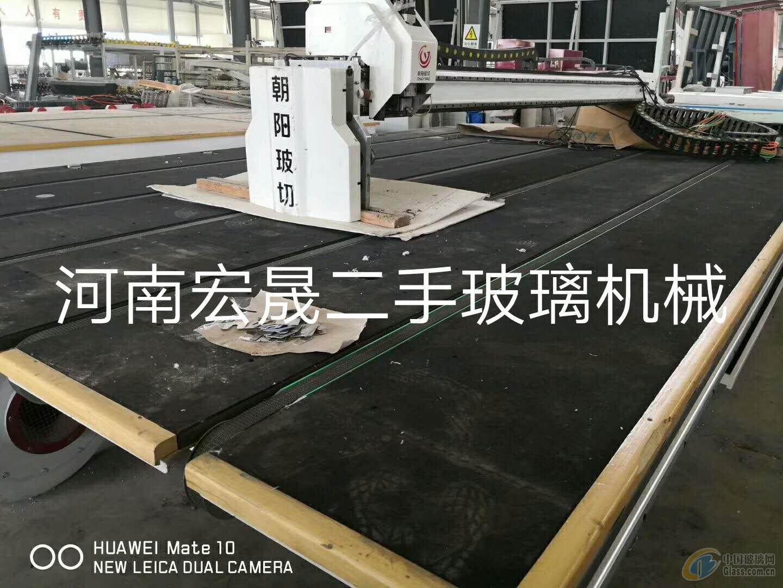 出售蚌埠朝阳全自动切割机