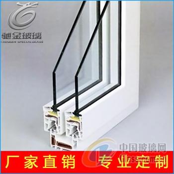 供应新型中空玻璃 厂家定制