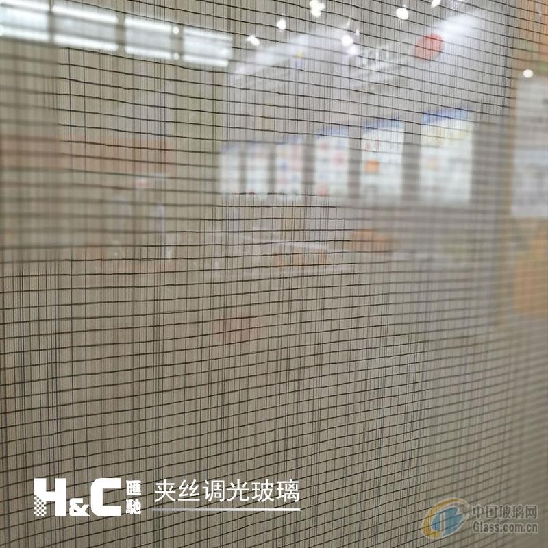 夹丝调光玻璃 广州汇驰通电玻璃