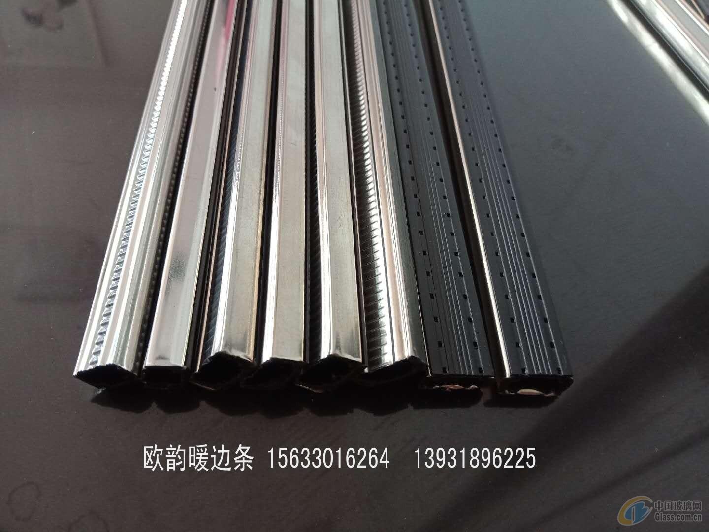 中空百叶窗专项使用暖边条  中空玻璃暖边条